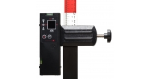 Измерительные приборы и инструмент в Липецке Нивелиры оптические