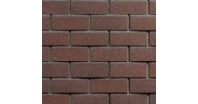 Фасадная плитка HAUBERK в Липецке Обожжённый кирпич