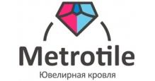Комплектующие в Липецке Комплектующие Metrotile